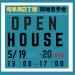 [和泉南2丁目]オープンハウス開催[5/19.20]